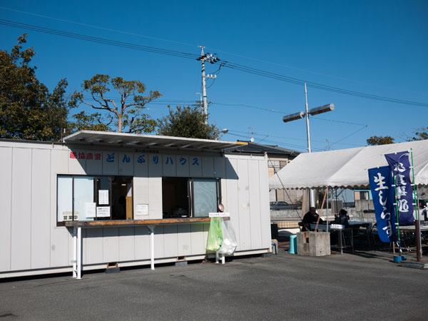 漁協直営 どんぶりハウス 店の外観