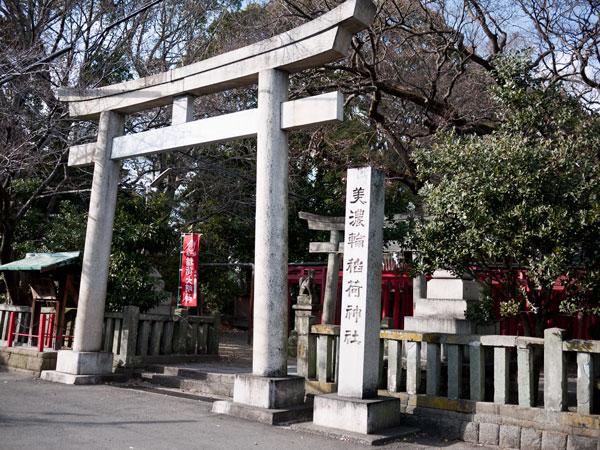 美濃輪稲荷神社1