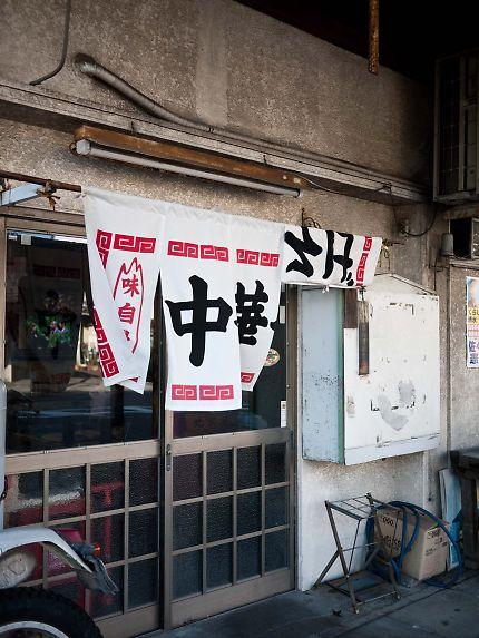 北京屋店の外観