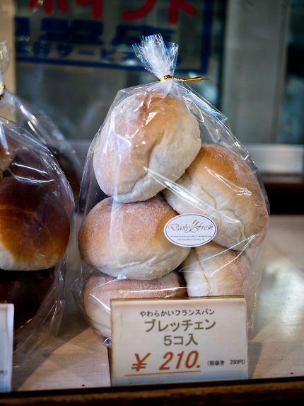 坂井屋菓子店 やわらないフランスパン