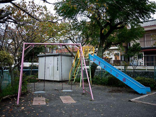 ひまわり公園1