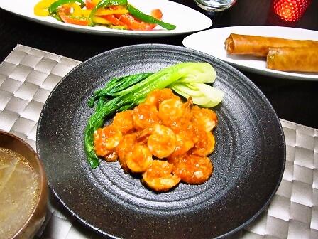 foodpic258381.jpg