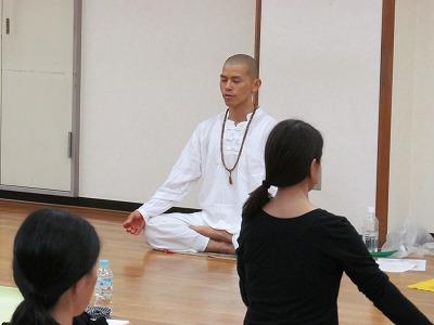 密教ヨーガ入門 ・瞑想