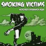 smokingvictims.jpeg