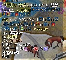 20100522_1.jpg