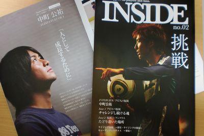 INSIDE.02