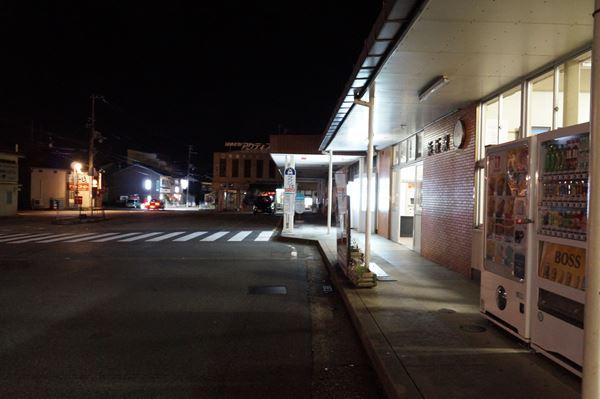 夜の浜坂駅