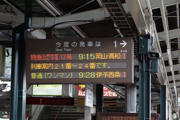 普通列車でスタートです