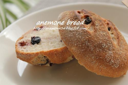 ドライブルーベリーライ麦パン