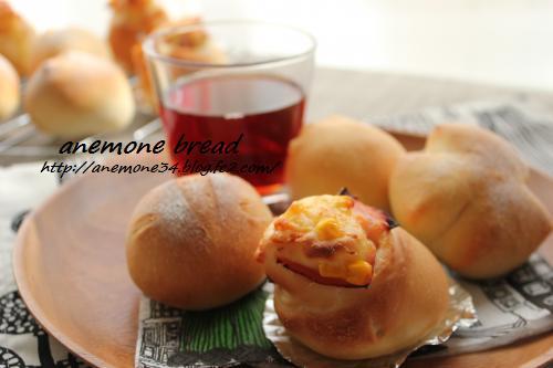 キタノカオリのパン1