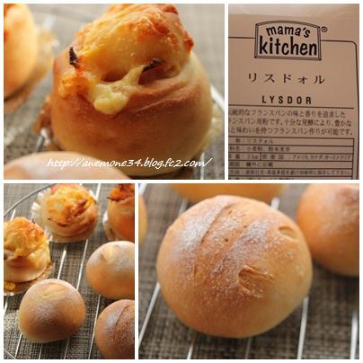 キタノカオリのパン4