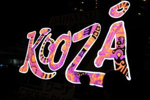 kooza2.jpg