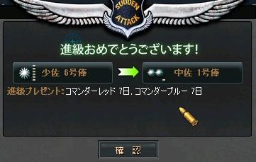 ScreenShot_311.jpg
