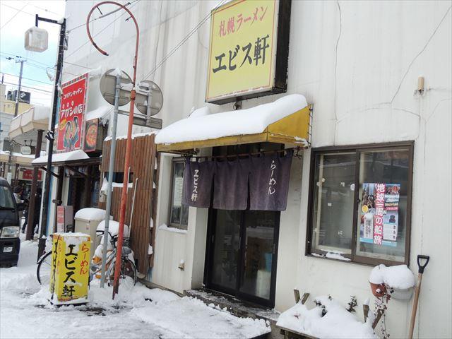 12月28日函館 070_R