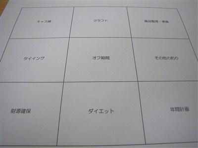 IMGP2086.jpg