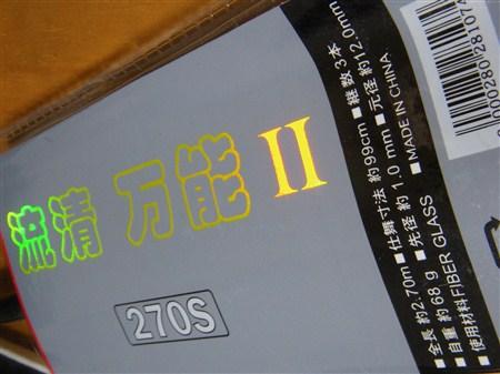 IMGP2114.jpg