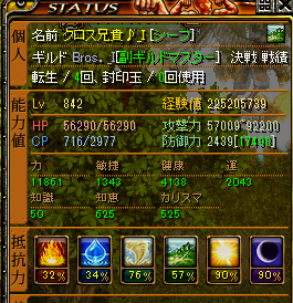 RedStone 13.11.19[02]