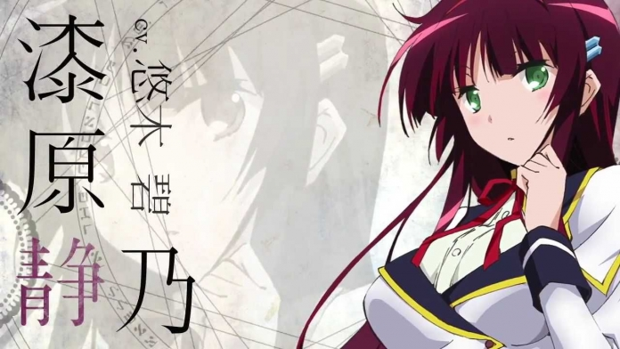 TVアニメ「聖剣使いの禁呪詠唱」ティザーPV.mp4_000012645