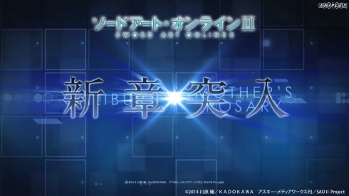 「ソードアート・オンラインⅡ」新章突入告知映像.mp4_000012331
