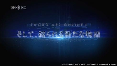 「ソードアート・オンラインⅡ」新章突入告知映像.mp4_000004108
