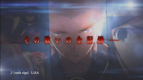 Fate/Zero Blu-ray Disc BOX CM.mp4_000004738