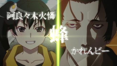 sm17887193 - 【Fate/Zero】化物語と偽物語で Blu-ray Disc CMパロ.mp4_000070880