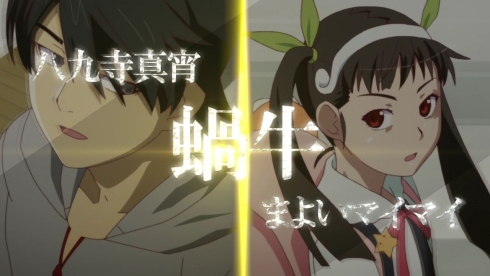 sm17887193 - 【Fate/Zero】化物語と偽物語で Blu-ray Disc CMパロ.mp4_000015223