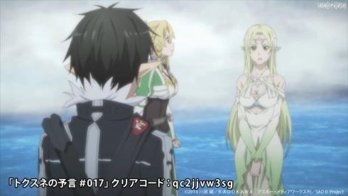 「ソードアート・オンラインⅡ」第17話「エクスキャリバー」予告映像.mp4_000018235