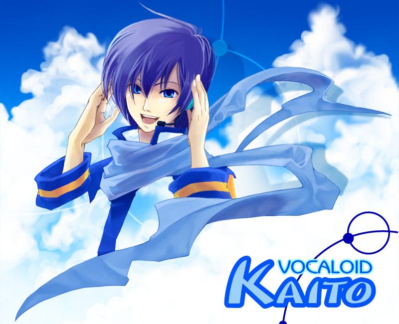 sd_kaito01.jpg