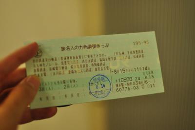DSC_7641_20120929013820.jpg
