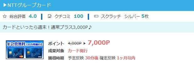20141004162834b48.jpg