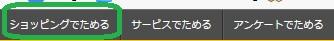 20141020042338d07.jpg
