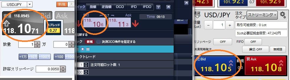 FX_201411210918430c0.jpg