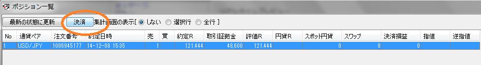FX_20141208154125d81.png
