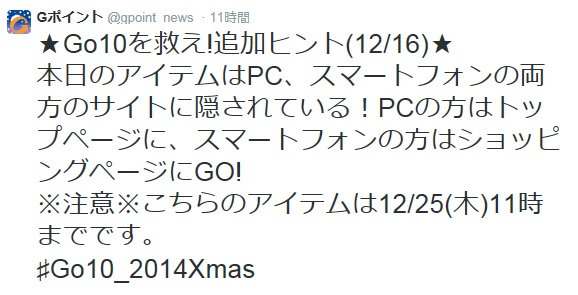 G10_20141216220753064.jpg