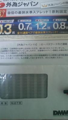 PAP_0196.jpg