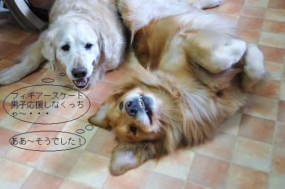 10.02.18 021  アンディ&ケニー