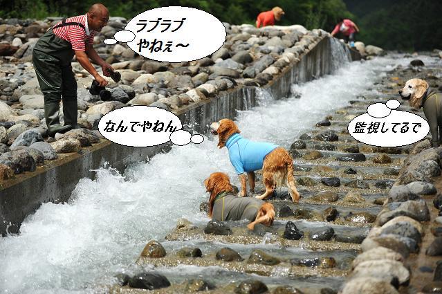 100801 498  ホタ&ケニ&アン