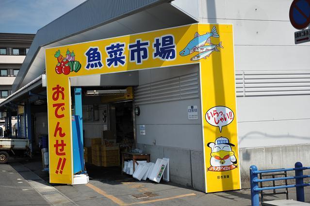 100905 003  魚菜市場