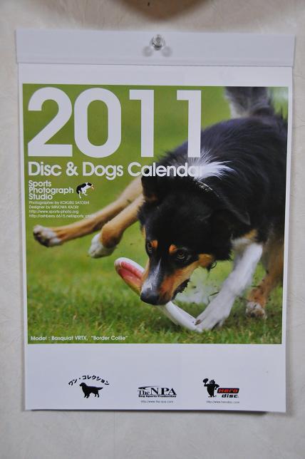 101206 061  カレンダー