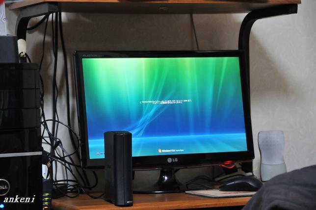 110105 001  パソコン