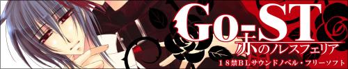banner_go-staka.jpg