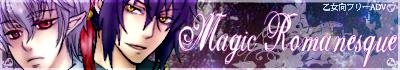 Magic Romanesque
