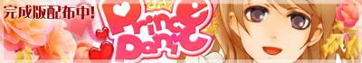 banner_pripani.jpg