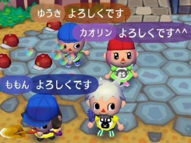 ぴっころ村