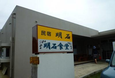 20100430_01.jpg