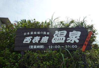 20100501_18.jpg