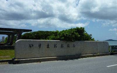 20100505_13.jpg