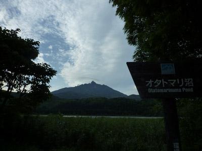 20100731_30.jpg