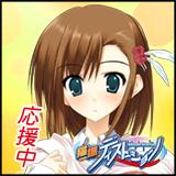 yuzu_bn00.jpg